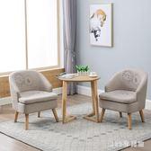 沙發椅 單人沙發小戶型陽臺可拆洗沙發椅簡約現代臥室房間女孩布藝沙發LB16063【123休閒館】