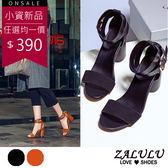 ZALULU愛鞋館 7DE283 英倫簡約風皮帶扣高跟涼鞋-黑/棕-35-39