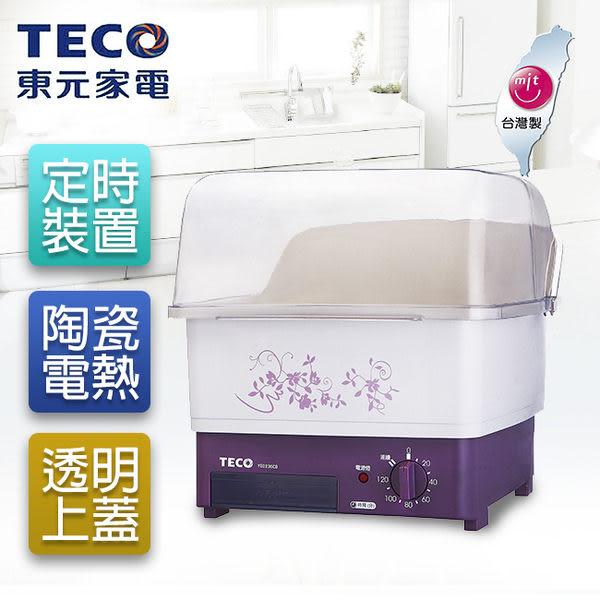 【東元TECO】烘碗機 YE0236CB