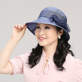 中老年人遮陽帽女夏天帽子防曬涼帽薄款透氣盆帽中年太陽帽媽媽 LR6166【原創風館】