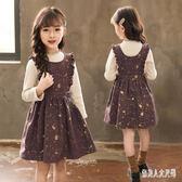 女童兩件套裙女童秋裝新款背帶裙洋氣公主裙子長袖套裝 zm7994『俏美人大尺碼』