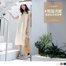 《DA7579-》純色輕盈涼感半開襟連帽洋裝OB嚴選