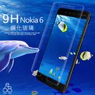 Nokia 6 鋼化玻璃 保護貼 玻璃貼 鋼化 膜 9H 鋼化貼 螢幕保護貼 手機保護貼