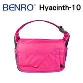 BENRO 百諾 Hyacinth-10 風信子系列 單肩包 攝影背包 粉紅 可放1機1鏡 (勝興公司貨)