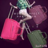 拉桿包手提行李包男大容量旅游包袋包折疊韓版新款 DR24763【Rose中大尺碼】