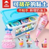 超輕粘土24色水晶手工橡皮泥無毒彩泥兒童太空黏土沙女孩套裝玩具     汪喵百貨
