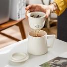 馬克杯 大容量陶瓷馬克杯茶杯帶蓋過濾水杯辦公家用泡茶杯子茶水分離定制