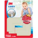 3M 兒童安全防撞護角 米白