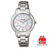 CITIZEN ♥wicca♥ 甜心公主系列腕錶 BT2-718-11   -銀