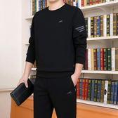 套裝男士 運動套裝男秋冬圓領休閒運動服兩件套大碼套頭加絨加厚跑步運動衣 俏女孩