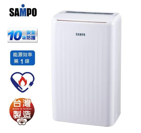 SAMPO聲寶6公升空氣清淨除濕機 AD-WA712T