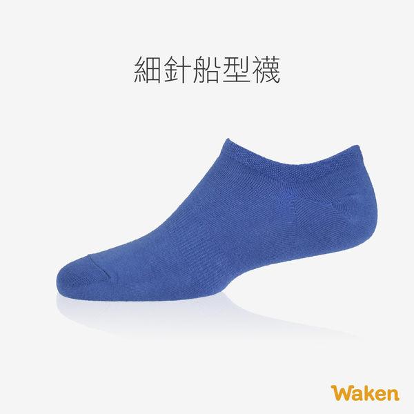 Waken  精梳棉純色細針船型襪 / 黑 / 男女款