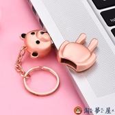 隨身碟16G 32G金屬小熊筆電手機兩用卡通防水高速迷【淘夢屋】