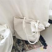 包包白色大容量帆布包女文藝單肩韓國手提購物袋【聚可愛】