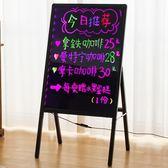 【免運】LED熒光板led電子發光黑板熒光板廣告板小展示牌架螢光屏手寫字板閃夜光版