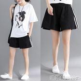 褲裙 短褲女夏季大碼百搭a字高腰顯瘦休閒寬鬆胖mm學生運動闊腿熱褲子 瑪麗蘇