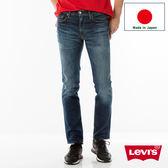 牛仔褲 男款 / 511™ 低腰窄管 / 彈性布料 / MIJ日製 - Levis