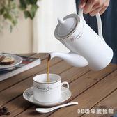 咖啡壺歐美式骨瓷咖啡壺手沖壺家用創意茶壺陶瓷冷水壺分享壺摩卡壺茶壺 LH6691【3C環球數位館】