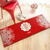 結婚慶用品地毯婚房佈置裝飾創意婚禮喜慶新房喜字門墊臥室長腳墊