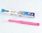 【ALLONE61】4打48支組合價-(雷峰牙刷)C1健康兒童牙刷(小學1~4年級或成人適用)