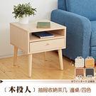 【班尼斯國際名床】~日本熱賣‧123木投...