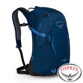 【美國 OSPREY】 Hikelite 18輕量健行背包18L『漿果藍』10001558 背包.出國旅行.旅遊.登山.露營.戶外