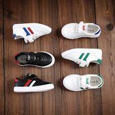 2018春秋新款童鞋兒童小白鞋學生板鞋男童女童韓版休閒鞋(也有大人碼36-40碼,需要的聯繫我哦)