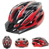 自行車頭盔夏季騎行頭盔一體成型男女士安全帽
