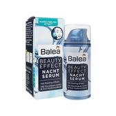 德國 Balea 高效美容玻尿酸夜間精華液(30ml)【小三美日】