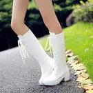 長靴 女新款秋冬cos鞋白色黑色高筒前繫帶馬丁靴中跟潮女靴子 漫步雲端
