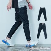 縮口褲【OBIYUAN】束口褲 韓版 硬挺 彈性牛仔褲 素面長褲【P1842】