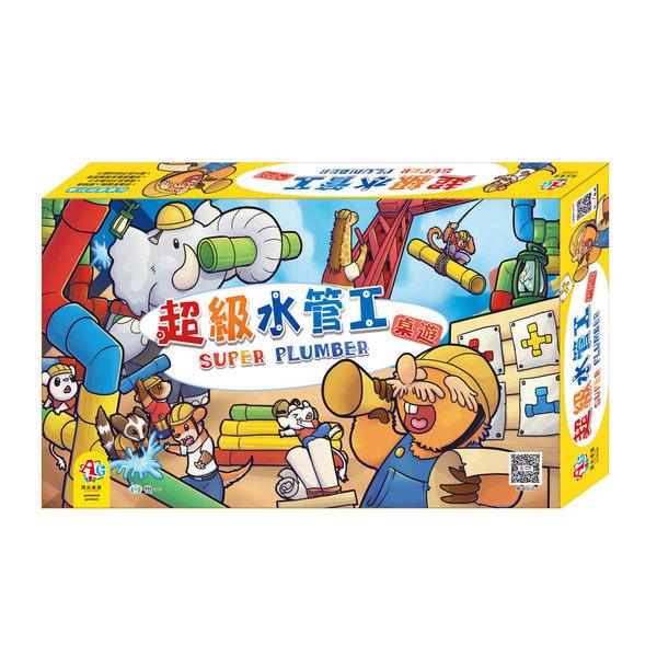 【桌上遊戲】超級水管工 SUPER PLUMDER Q18308 世一 (購潮8)