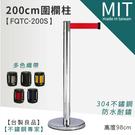 台灣頂級304#不銹鋼伸縮圍欄 FQTC...