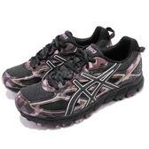 【六折特賣】Asics 越野慢跑鞋 Gel-Scram 3 黑 粉紅 三代 女鞋 戶外 運動鞋【PUMP306】 T6K7N-1616