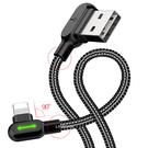Mcdodo iPhone/Lightning充電線傳輸線編織線 彎頭 手遊 LED 紐扣系列 50cm 麥多多