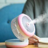 噴霧加濕制冷器充電風扇迷你學生宿舍床上USB便攜式小型空調靜音