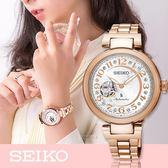 【人文行旅】SEIKO | 精工錶 SSA826J1 LUKIA 機械錶 藍寶石鏡面 女錶