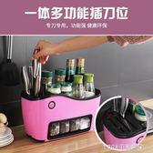 調料盒 廚房用品調味罐收納盒佐料盒調料盒套裝創意鹽罐家用六件套組合裝 1995生活雜貨