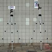 三腳架 促銷手機三腳架支架云臺單反相機拍照攝影自拍架通用便攜三角架夾-快速出貨
