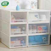 抽屜式收納盒收納櫃塑料衣櫃收納整理箱衣服儲物箱自由組合收納箱 LP