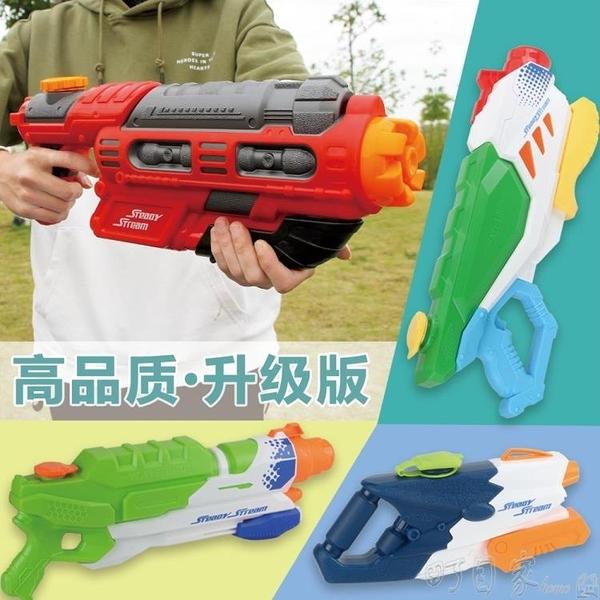 水槍玩具兒童呲滋噴水槍打水仗超大容量抽拉式高壓水槍潑水節神器YYP 新年特惠