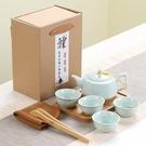 青瓷功夫茶具禮品禮盒定制logo小茶壺茶杯旅行套組送客戶贈品