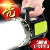 LED強光手電筒可充電超亮多功能戶外巡邏手提探照燈家用礦燈 俏腳丫