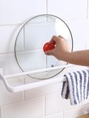 毛巾杆 衛生間毛巾架免打孔毛巾桿浴室廁所置物掛架家用廚房抹布神器DT型 星隕閣