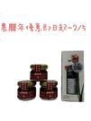 新春期間限定-巴西青草蜂膠蜜 3瓶體驗瓶+花仙子巴西蜂膠噴劑40 只要 $589