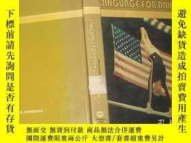 二手書博民逛書店language罕見for daily use(phoenix