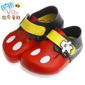 布布童鞋 Disney迪士尼90週年限定版米奇手套歐風氣墊懶人拖鞋(15~20公分) [ MJJ706D ] 黑色款