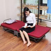 折疊床單人床午休床家用床簡易午睡辦公床行軍海綿醫院陪護床成人DF 科技藝術館