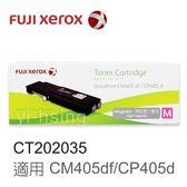 【原廠公司貨】富士全錄 原廠高容量紅色碳粉匣 CT202035 適用 DocuPrint CP405d/CM405df