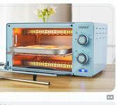 烤箱家用 迷你 多功能電烤箱 烘焙蛋糕小烤箱  電壓:220v igo『名購居家』